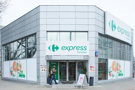 nowe sklepy franczyzowe w